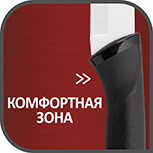5_TEKITCHENWARECOMFORT_KNIFESCLAIMS_CONFORT01 RUS.jpg