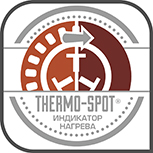 6_JO_TOP_ICONSCASTALU_THERMOSPOT RUS.jpg
