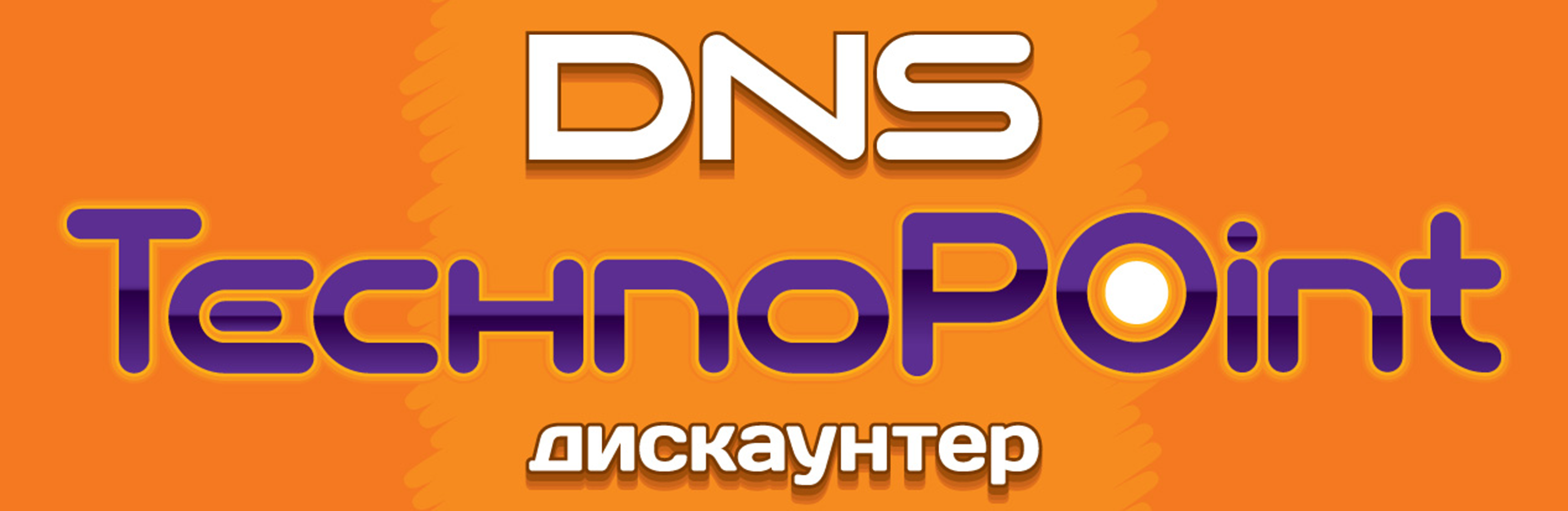 DNS-TechnoPoint-logo-01.png