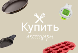 Push_home_CS_RU-05.jpg