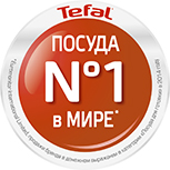 TEFAL_number_one_RUS.jpg